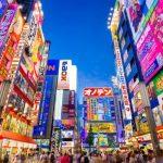 Panneaux publicitaires Japon